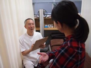 柔道整復師 鍼灸師 藤本 誠