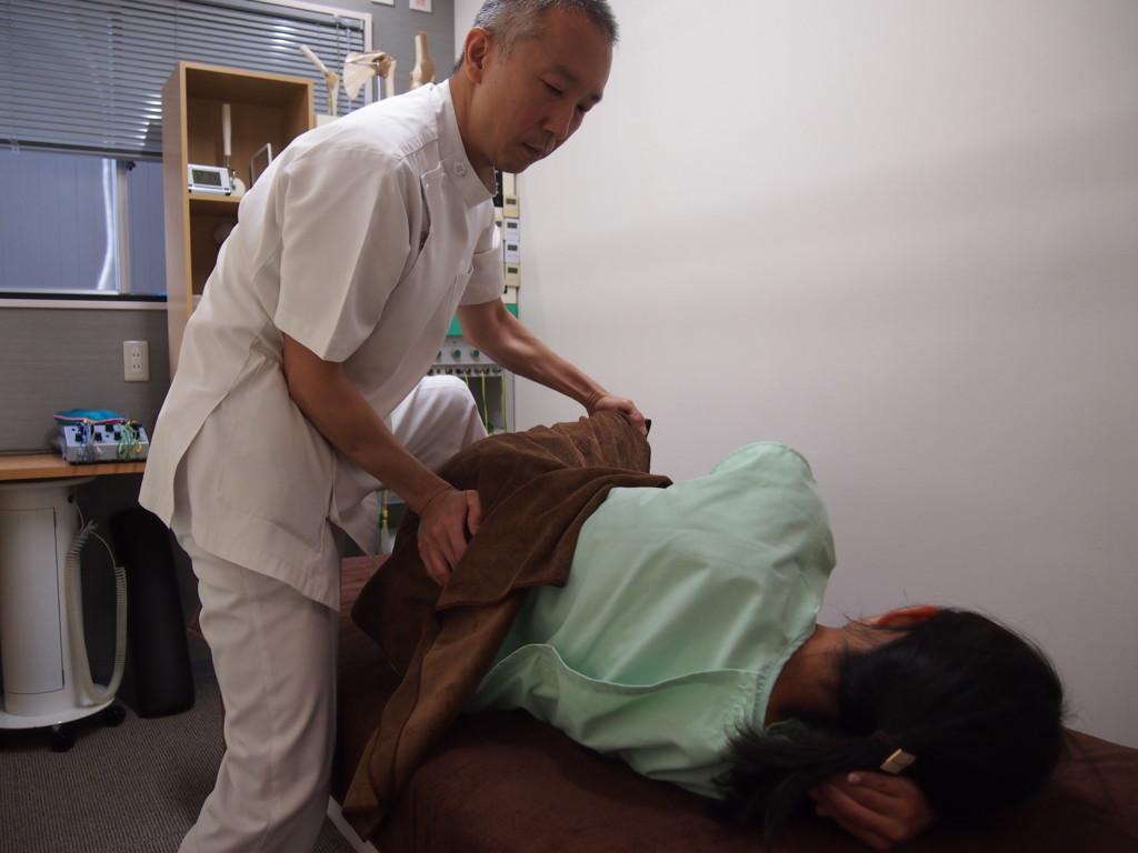 藤本鍼灸整骨院