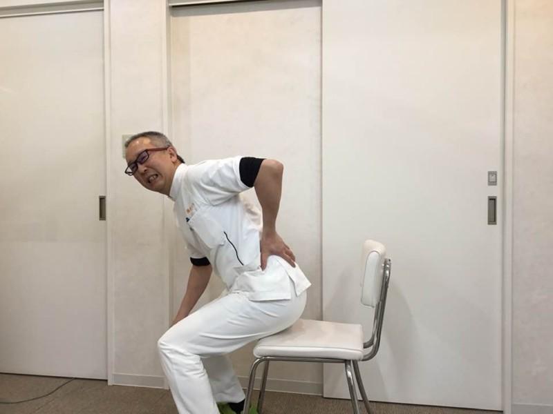 椅子から立つときに腰が痛い